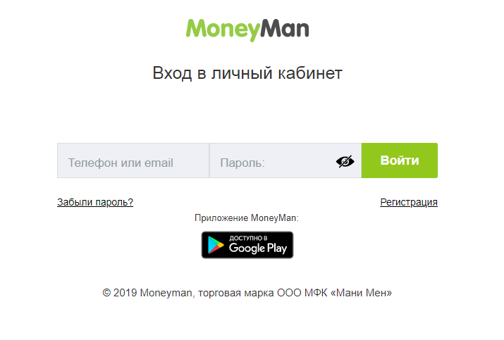 Turbo money личный кабинет